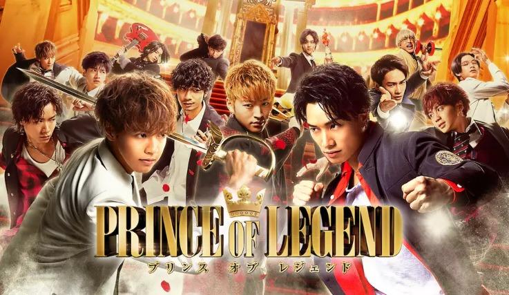 映画「PRINCE OF LEGEND」の動画