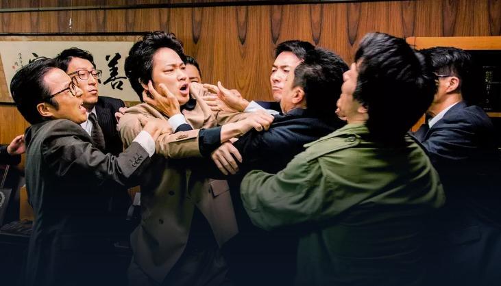 映画「日本で一番悪い奴ら」の動画フル