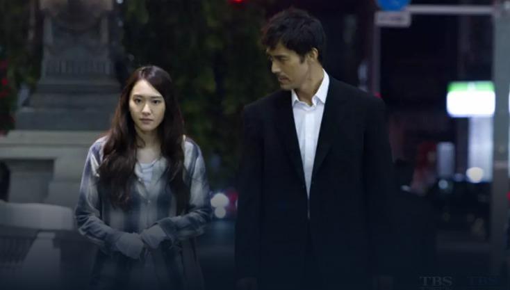 映画「麒麟の翼 ~劇場版・新参者~」の動画フル