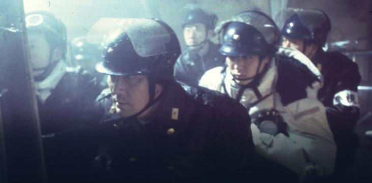 映画「突入せよ!「あさま山荘」事件」の動画フル映像